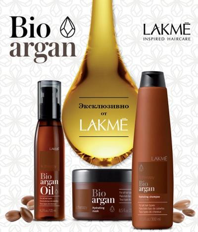 Картинки по запросу Lakme серия argan oil