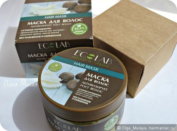 Основное маска для волос в домашних условиях для роста и укрепления волос с медом