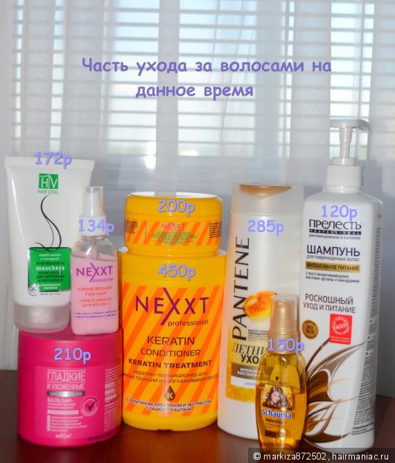 Профессиональные средства для восстановления волос в домашних условиях