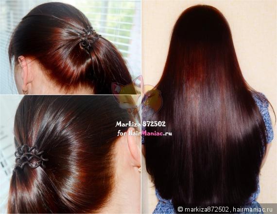 Доппельгерц витамины для волос и ногтей и кожи отзывы