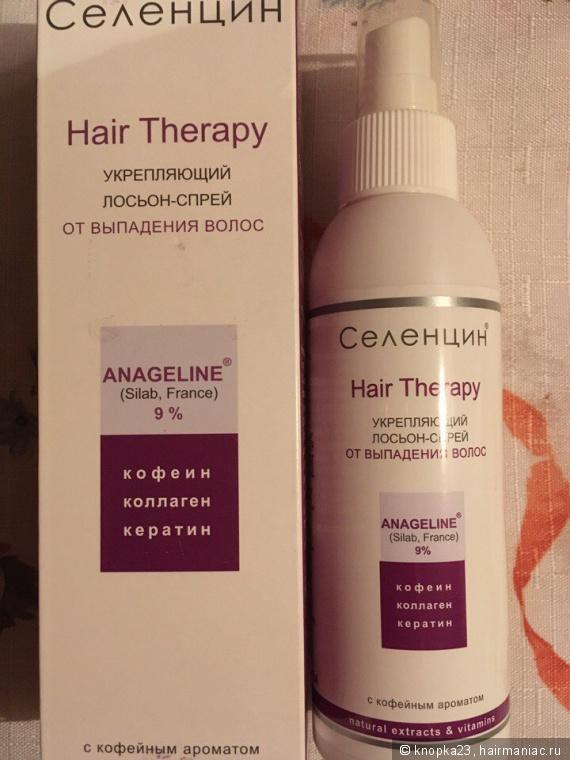 Для роста волос селенцин