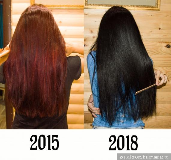 фото до и после покраски басмой стоит путать единичный