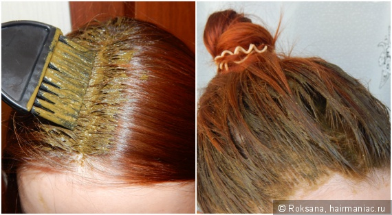 Смыть хну с волос с шампунем