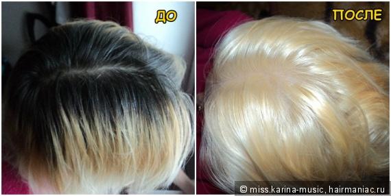 Тонировка волос от желтизны эстель