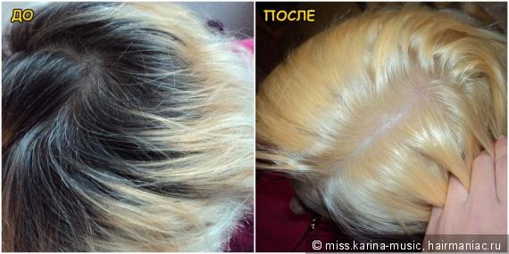 Тонирование осветленных волос в домашних условиях