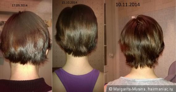 Стрижка для роста волос в октябре 2015