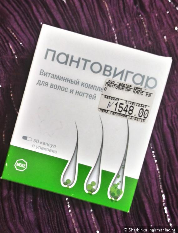 Витаминный комплекс для волос и ногтей