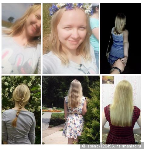 оценили снимок мое отращивание волос фото до и после прежде чем