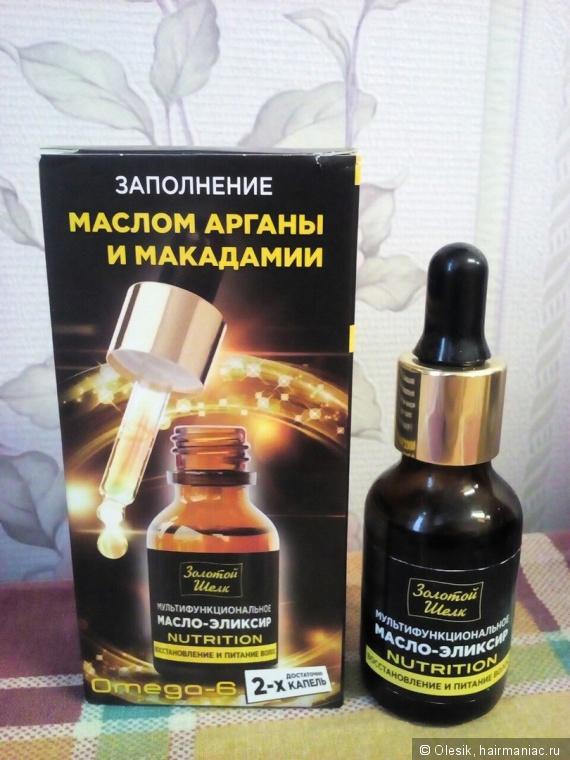 Репейное масло для волос для роста волос на лице у мужчин