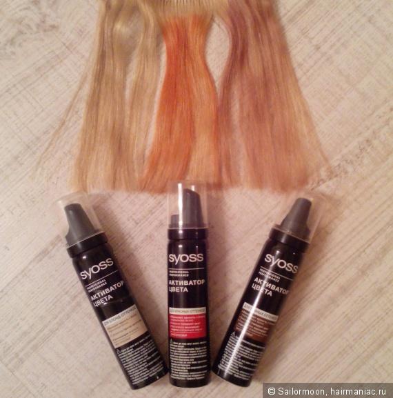 Тонирующий мусс syoss активатор цвета для блонд-оттенков