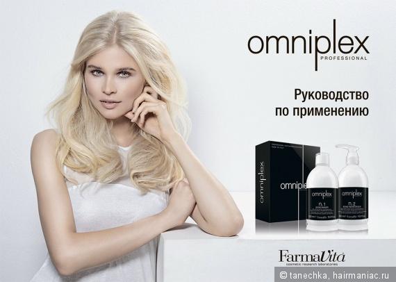 Omniplex pelo precio