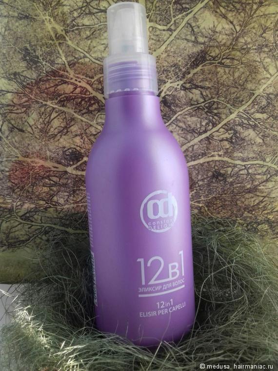 Сыворотка 12 в 1 для волос