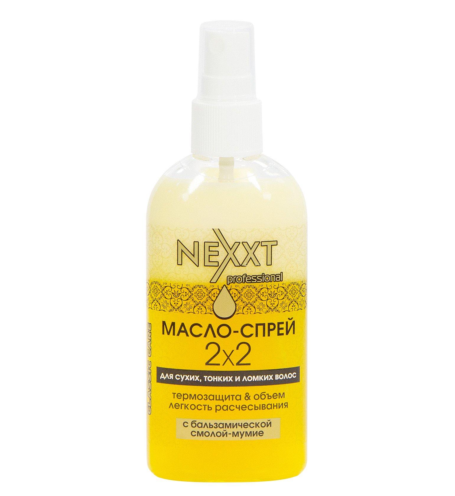 Спрей для волос nexxt для объема отзывы