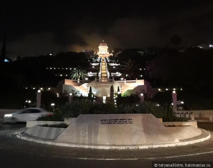 Бахайские сады ночью