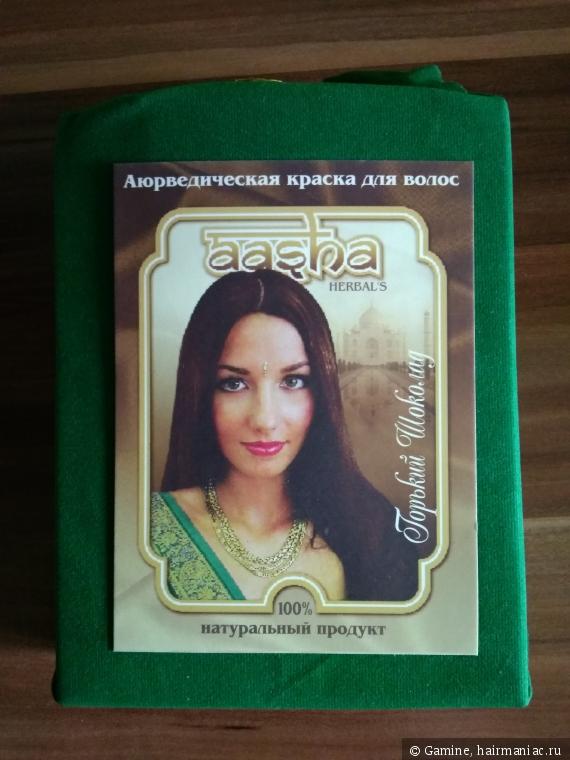 Упаковка хны Aasha