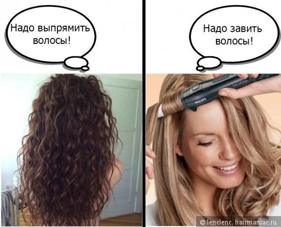 взято с сайта pikabu.ru