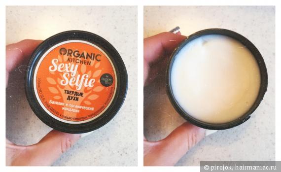 Organic Kitchen твердые души Selfie