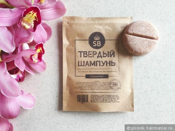 ShampooBar шампунь