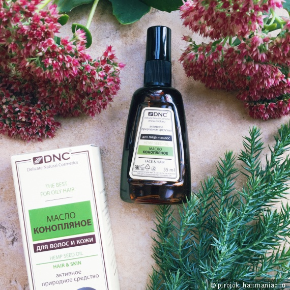 Конопляное масло для волос DNC
