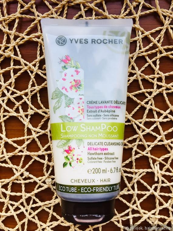 Шампунь-крем Yves Rocher