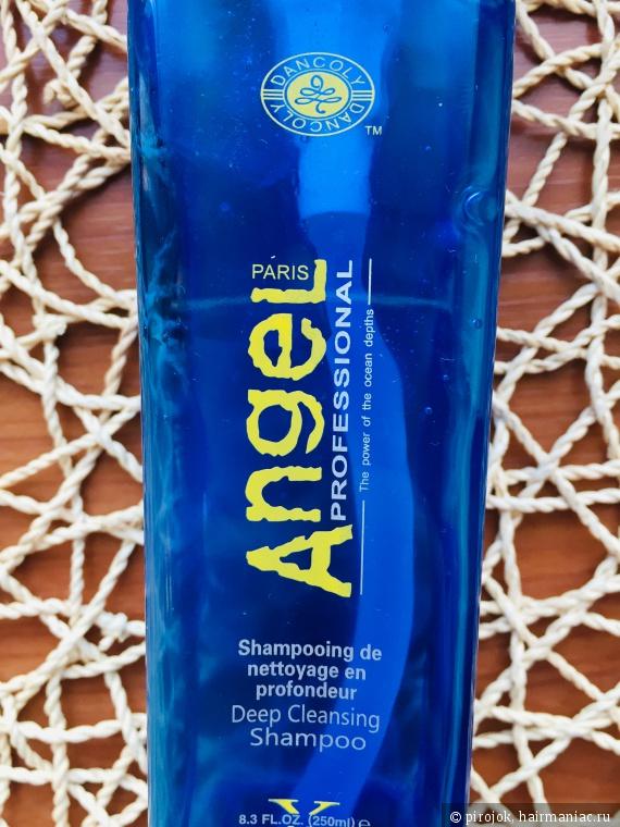 Angel Professional Deep Cleansing Shampoo - шампунь глубокой очистки