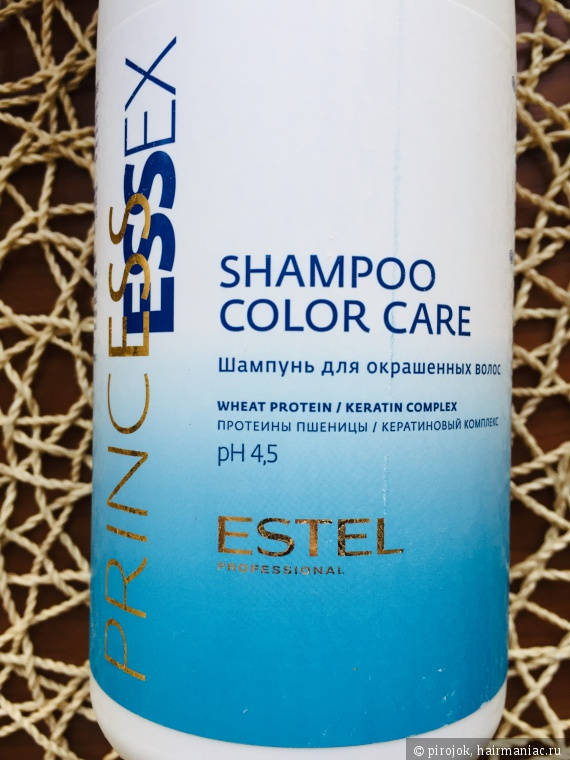 Estel Shampoo Color Care - шампунь для окрашенных волос
