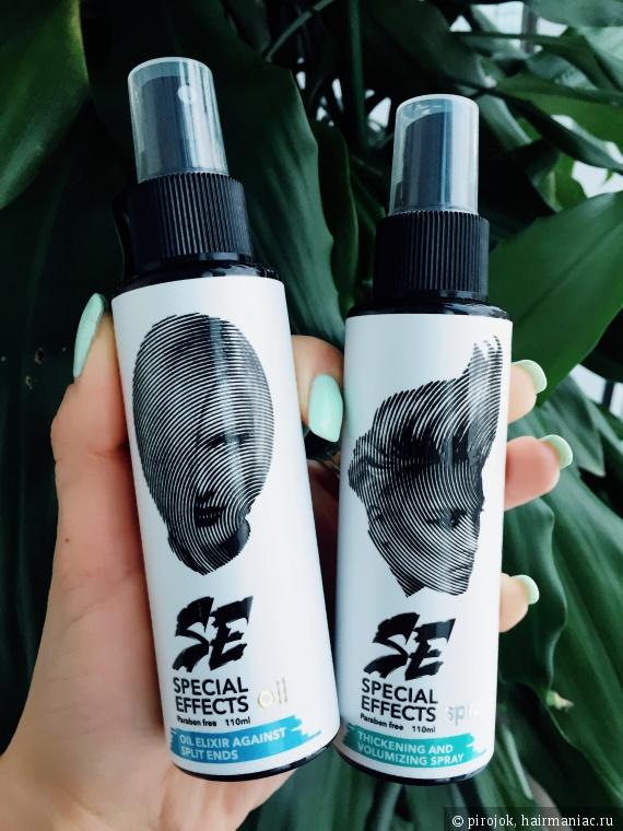 Egomania спрей для объема волос и масло для кончиков