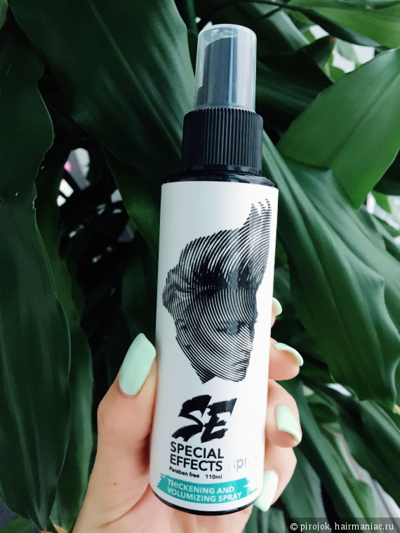 Спрей для толщины и объема волос Egomania Special Effects