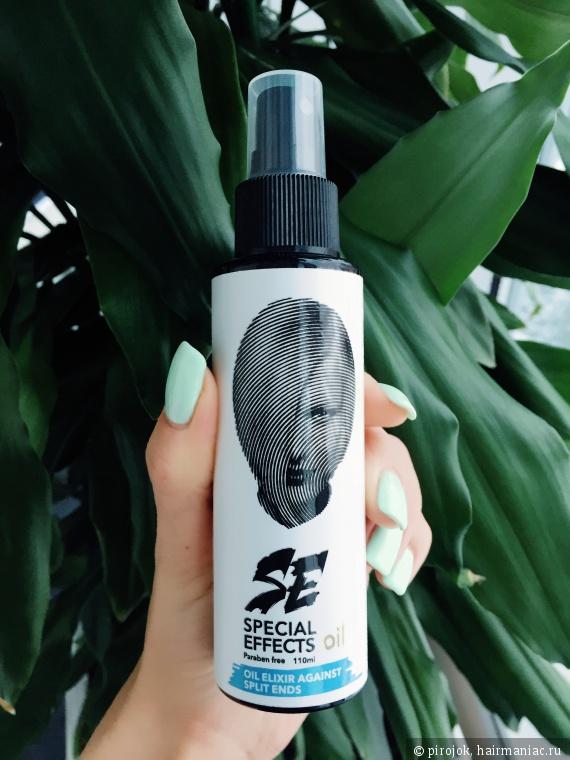 Масло-эликсир для кончиков волос Egomania Special Effects