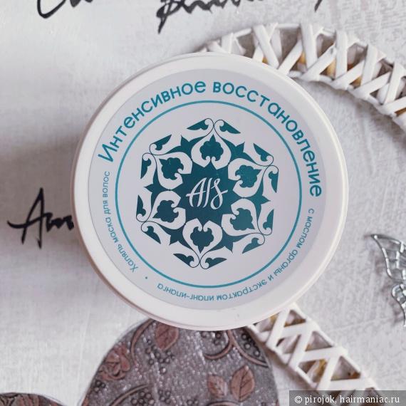 Халяль маска AIS Интенсивное восстановление
