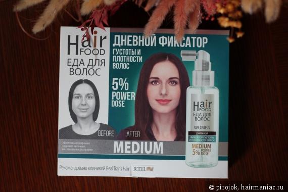 Дневной фиксатор густоты и плотности волос Hair Food