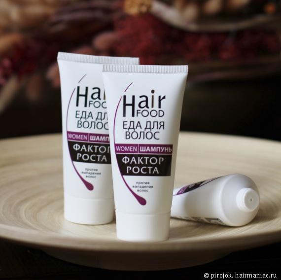 Шампунь против выпадения Hair Food