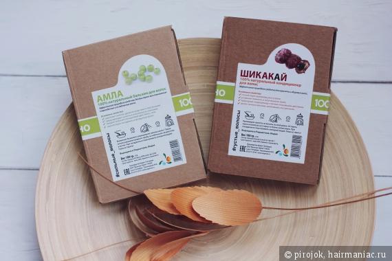 Амла и Шикакай Мыльные орехи