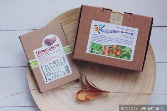 Трифолиатус Мыльные орехи