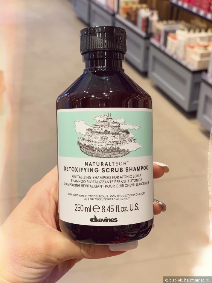 Шампунь-скраб Davines Detoxifying Scrub Spampoo