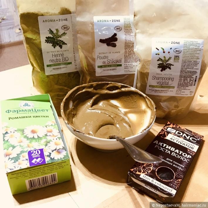 маска порошки+ желток+ масло зародышей пшеницы+завареная ромашка