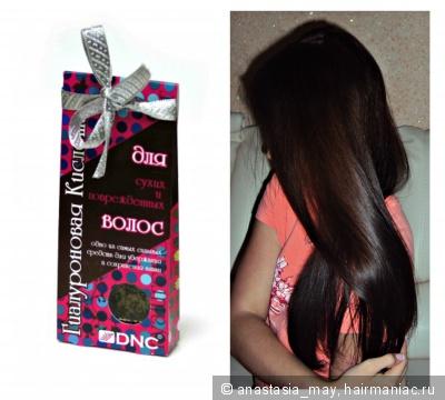 Восстановление волос с гиалуроновой кислотой