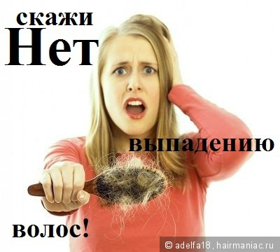 Восстановление густоты волос в Москве