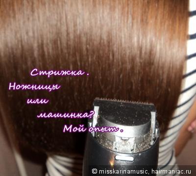 Как самостоятельно подстричь мужчину? 5 Мужских стрижек, которые легко повторить в домашних условиях