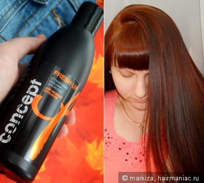 Окрашивание волос concept