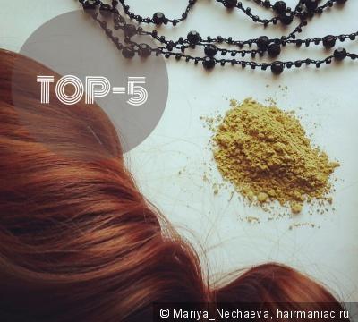 Хна для волос (68 фото): правила окрашивания волос, оттенки и цвета натуральной краски. Какая хна лучше и как ею пользоваться?