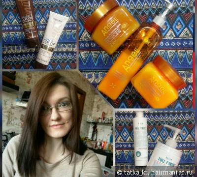 Восстановление и увлажнение волос