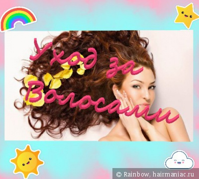 Лучшие средства по уходу за волосами по версии редакции All Things Hair Russia