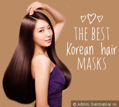 Корейские средства для роста волос