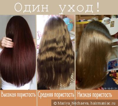Несмываемые средства для пористых волос