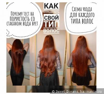 Как определить какой тип волос