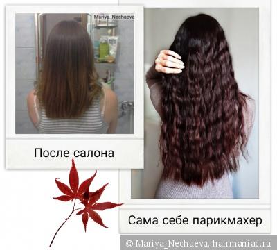 Уход за волосами: советы профессионалов и специалистов