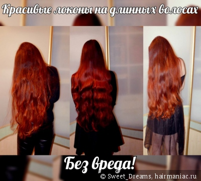 Локоны на длинные волосы. Фото без челки, с челкой, как сделать в домашних условиях пошагово