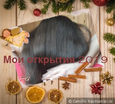 Как правильно наносить маску для волос